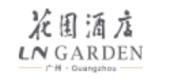 ln-garden