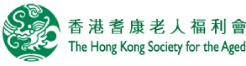 the-hongkong-society-for-the-aged