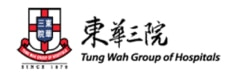 tung-wah-group-of-hospitals